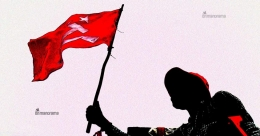 Column | UAPA to data security, CPM-led government in Kerala doesn't walk party talk