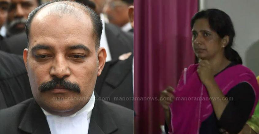 Kerala cyanide murders