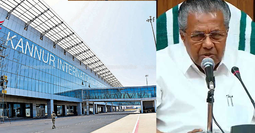 Pinarayi rules out CAG audit for Kannur airport, says it is not govt-controlled