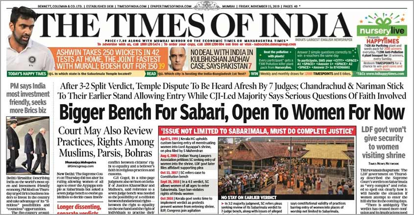 'Faith gets hope': How English newspapers reported Sabarimala verdict