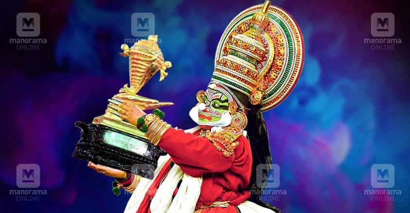 Kerala State School Youth Festival: Palakkad retains championship
