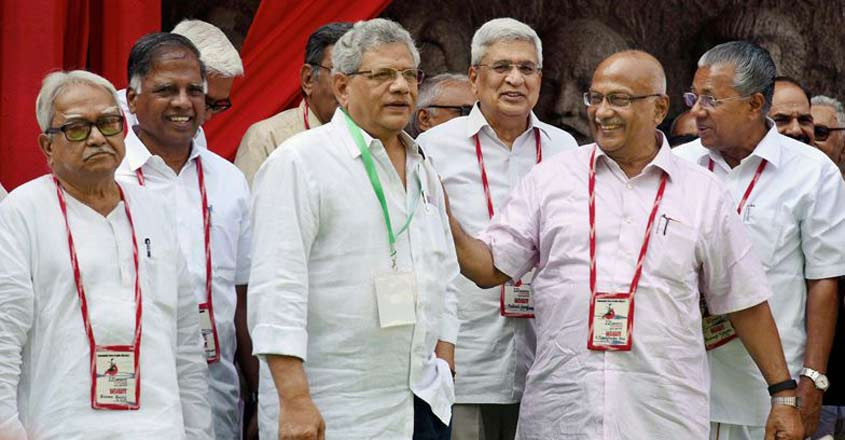 CPM sets 75 years as age cap for committee members