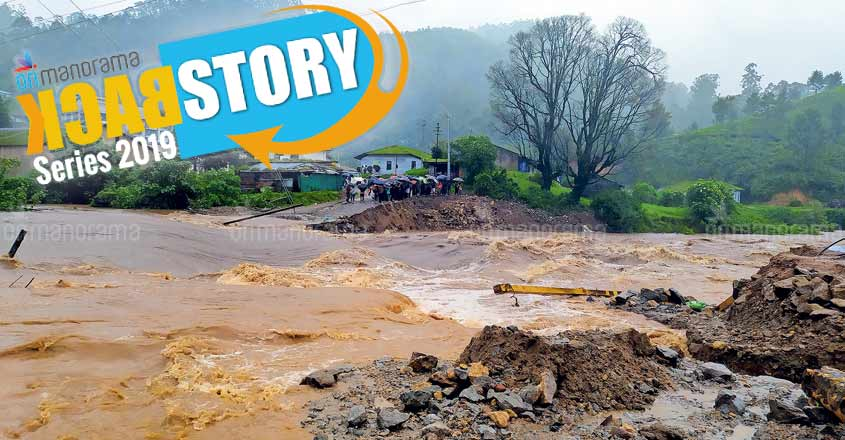 2019 Backstory   We abandoned a video shoot just to escape floods and landslides
