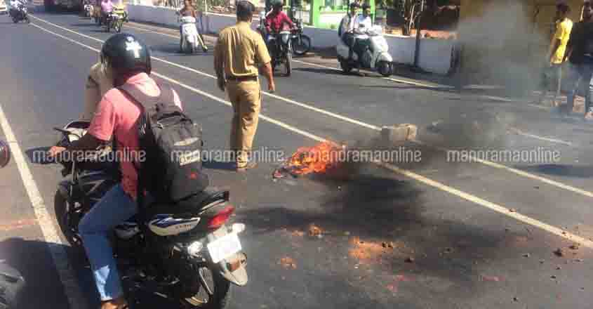 Hartal in Kerala after two Youth Congress workers hacked to death in Kasaragod