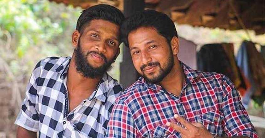 SC rejects Kerala demand for interim stay on CBI proble in Periya double murder