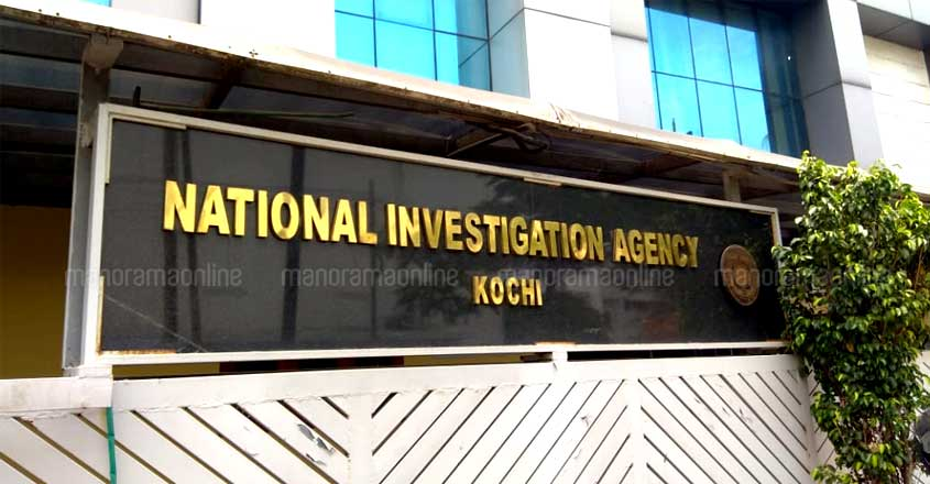 NIA takes 3 Kerala youths into custody over alleged Maoist links