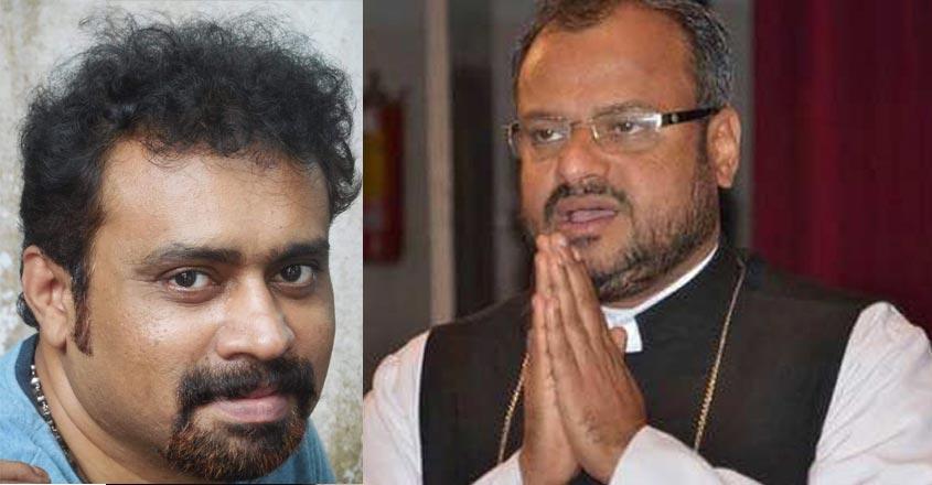 Nothing religious with bishop's staff: Akademi secretary on cartoon row