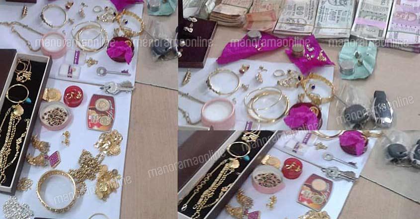 Bhala Bhaskar Gold