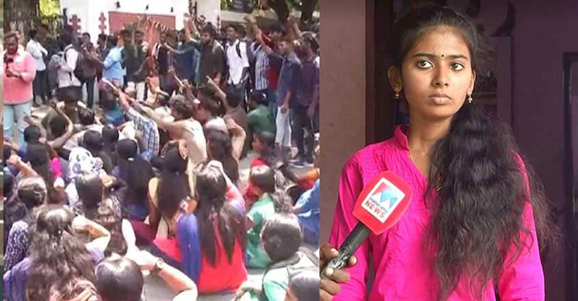 SFI's hooliganism in full display on University College campus, says former student