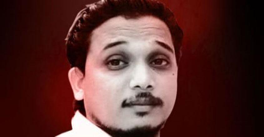 Rs 56.4 lakh: lawyer's bill for Kerala govt bid to stall CBI probe into Shuhaib case