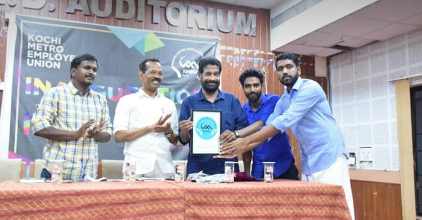 Kochi Metro's first-ever trade union promises 'no hartal, no strikes'