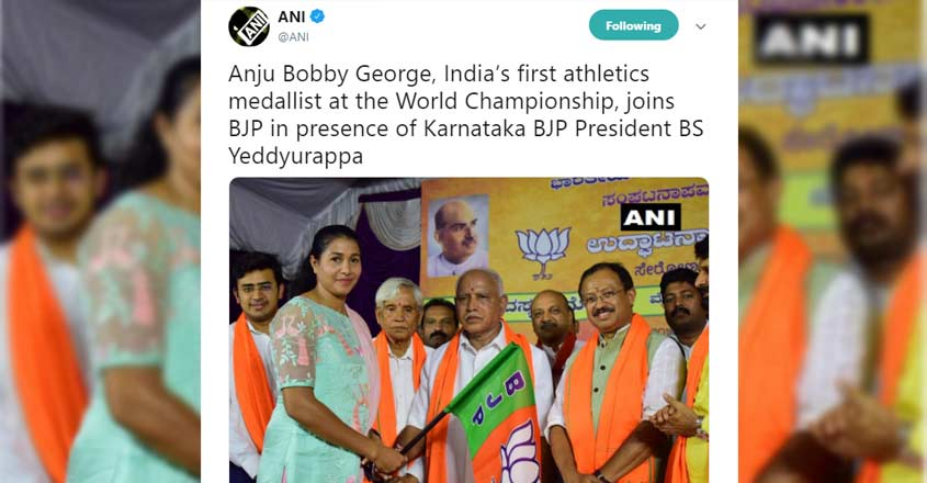 Athlete Anju Bobby George denies her BJP foray