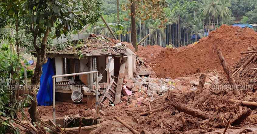 NRI Ahmed Iqbal, Azad Moopen donate land to landslide victims