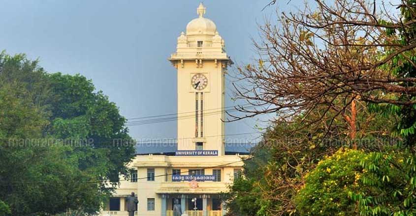 Kerala University's strange 'strike-three' rule for B.Com students
