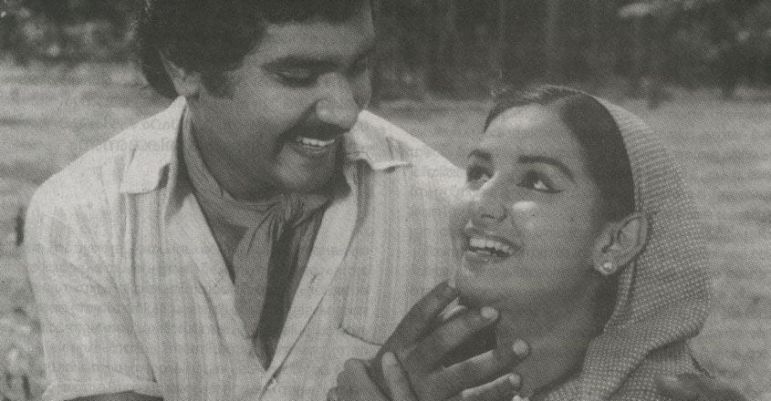 sathar-meneka-movie-ahimsa