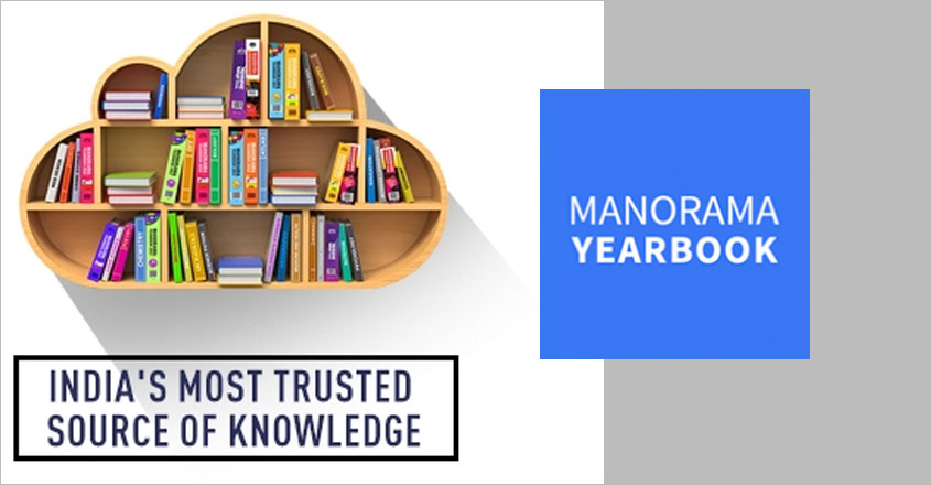 Manorama Yearbook Online wins CII Design Excellence Award 2019