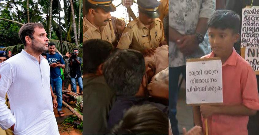 Traffic ban on highway through Bandipur reserve causing hardship to people: Rahul Gandhi