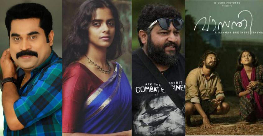 state-film-awards-2020-list-winners