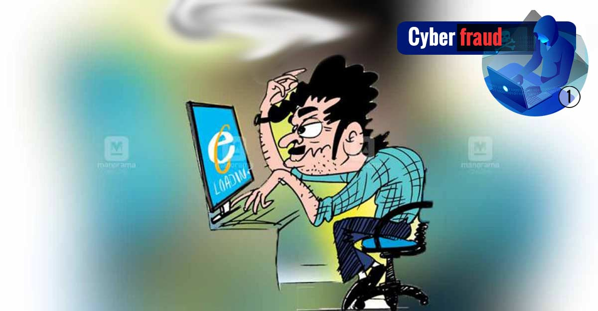 Cyber fraud: Beware, your Facebook 'friend' could be a big cheat | Part-1