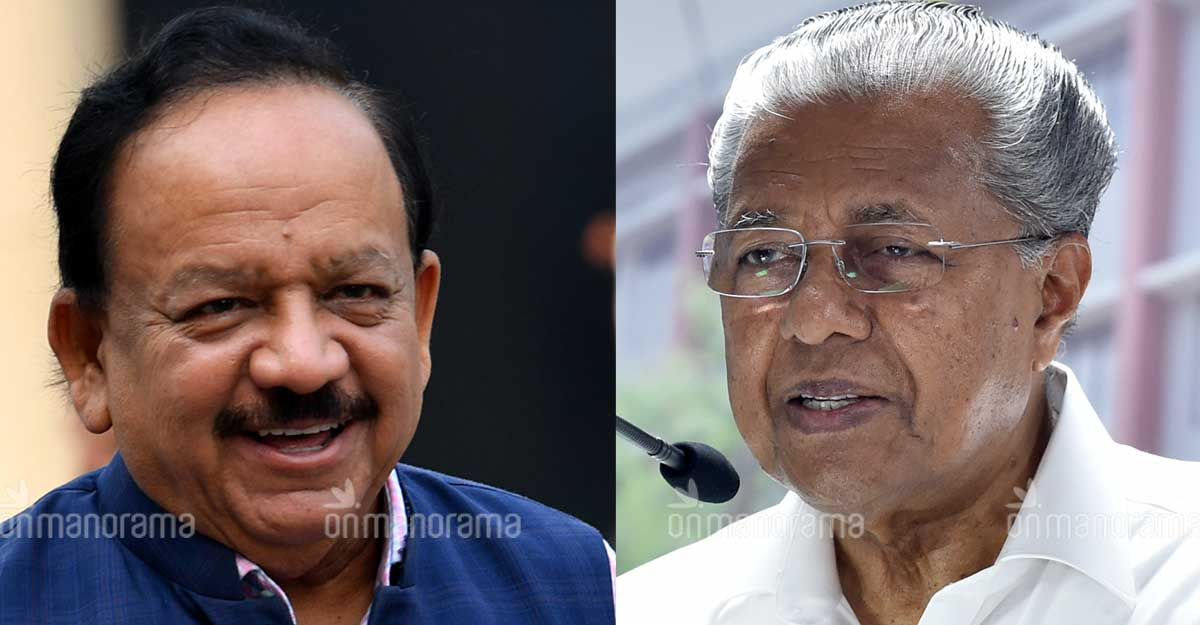 Pinarayi corrects Dr Harsh Vardhan: It was not Onam but vendetta politics that led to COVID surge
