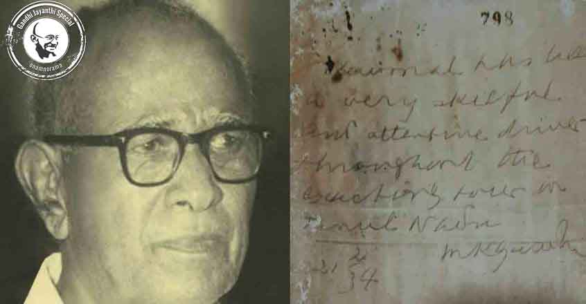 'Skilful and attentive driver,' Gandhi's testimonial for this Keralite
