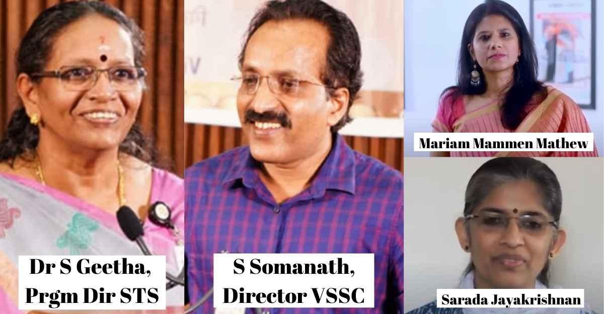 Dr S Geetha, Somanath, Mariam Mammen Mathew, Sarada Jayakrishnan