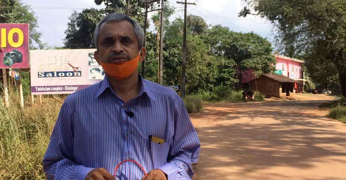Kerala panchayat banks on Karnataka for cash, people's poll wish this time: ATM