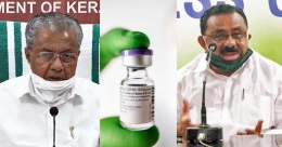 Opposition terms CM's free Covid vaccine announcement a violation of poll conduct