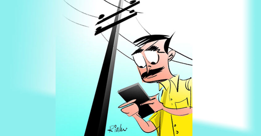 From today KSEB will levy surcharge for every unit power consumed