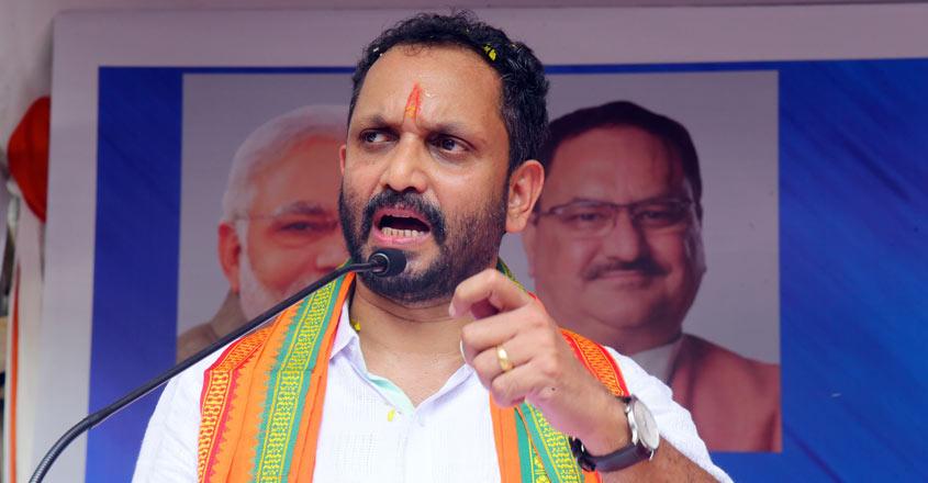 Opposition targets Kerala govt over NIA arrest of terrorists