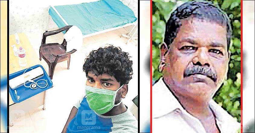 Coronavirus: Youth admitted to isolation ward, unable to see his father for one last time