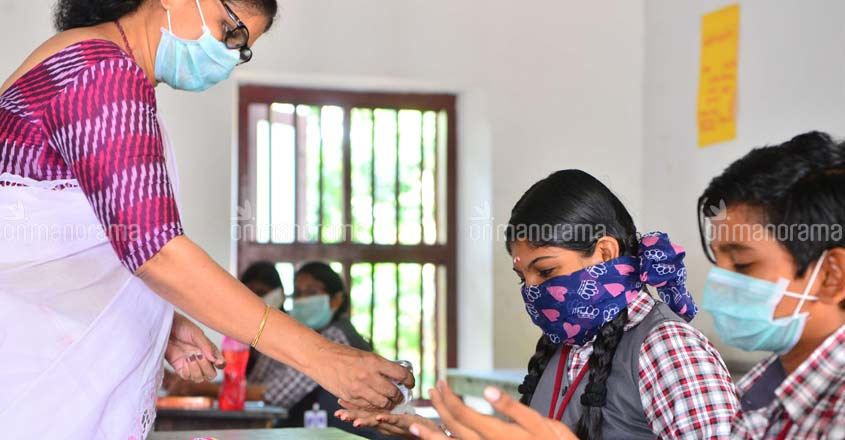 pathanamthitta-school-students-mask3