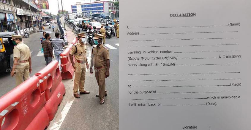 Kerala lockdown: Submit this sworn affidavit to police if you wish to travel now