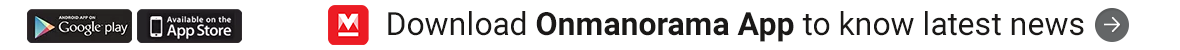 Onmanorama App