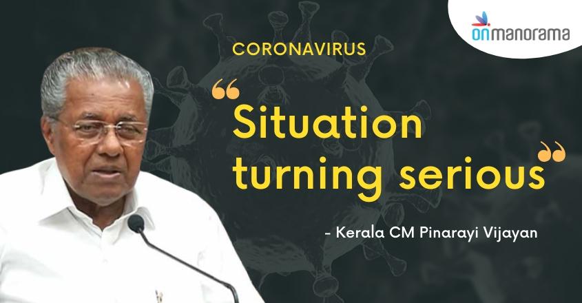 Coronavirus: With 39 new cases on Friday, Kerala records highest single-day surge
