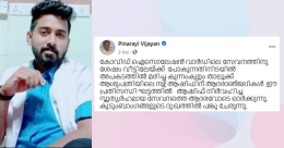 Male nurse tending to COVID-19 patients dies in accident, Kerala CM pays tribute