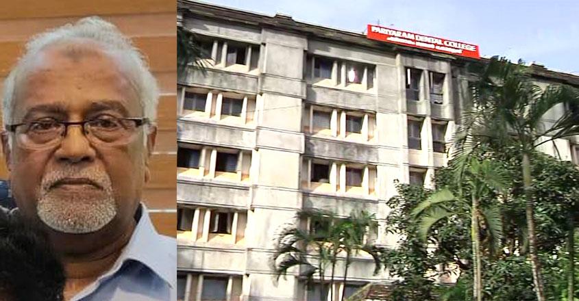 Third COVID-19 death in Kerala, 71-year-old dies at Pariyaram Medical College