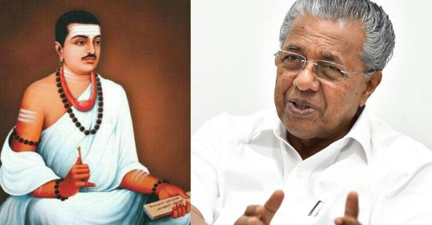 Kerala CM Pinarayi Vijayan's Kannada tweet on Basava Jayanti raises eyebrows