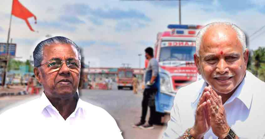 Column | Karnataka's roadblock was years in the making