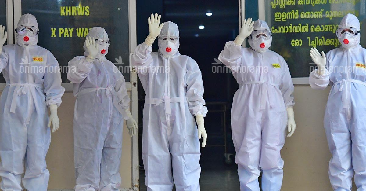 Maharashtra govt requests Kerala for 50 doctors, nurses to fight COVID-19