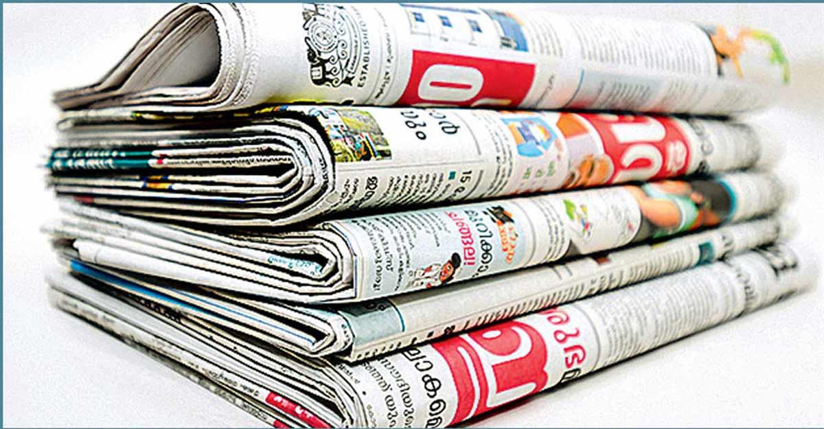 malayala-manorama-newspaper