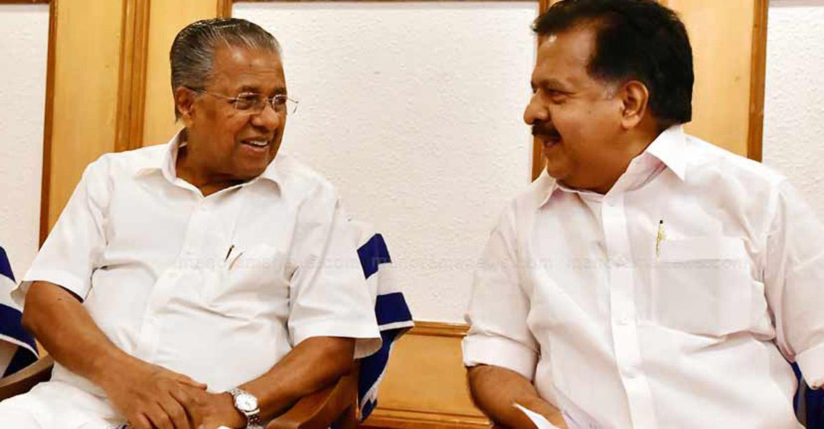 Pinarayi Vijayan, Ramesh Chennithala