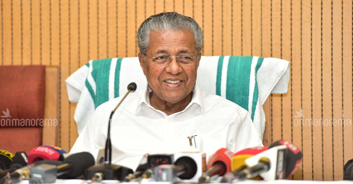 'Together, we forge ahead,' Pinarayi govt enters fifth year in Kerala