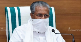 No complete lockdown in Kerala as of now: Pinarayi