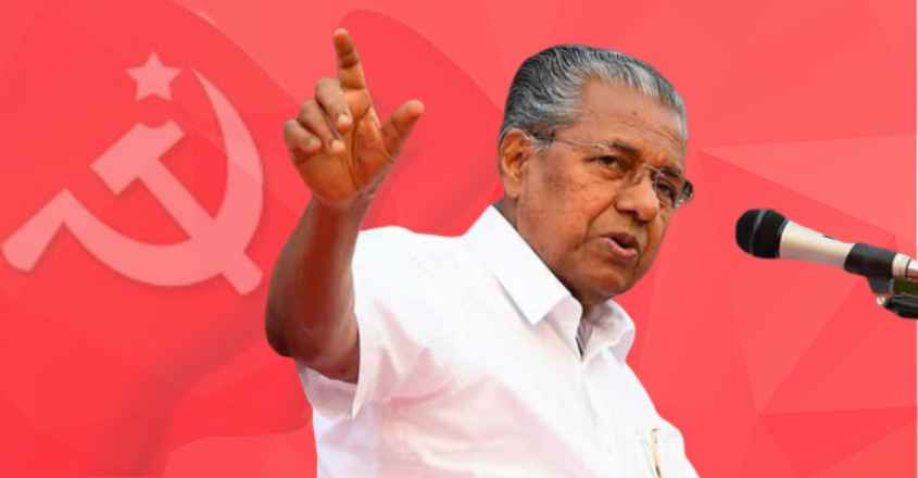 Pinarayi govt strayed from party codes on policymaking -- smuggling row an instance