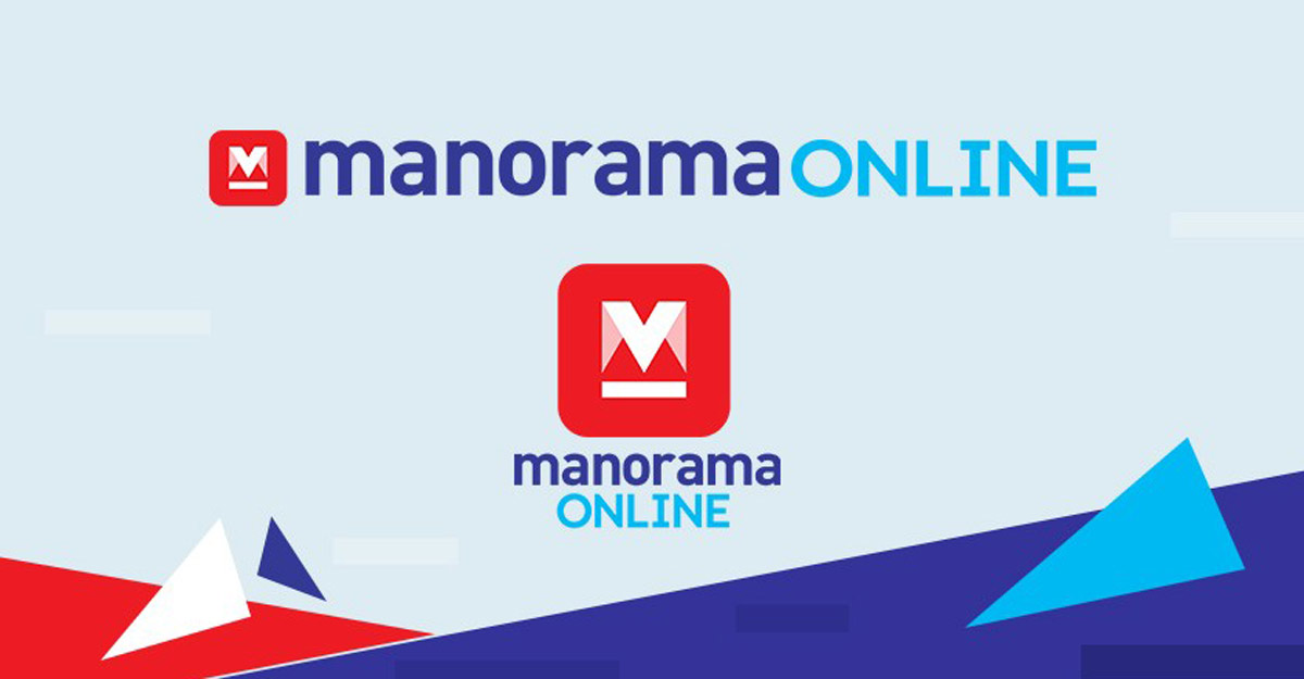 Manorama Online among top 50 most popular websites in India