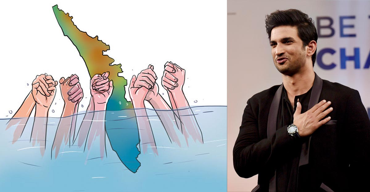 Actor Sushant Singh donated Rs 1 crore to flood-hit Kerala in 2018 on behalf of a fan