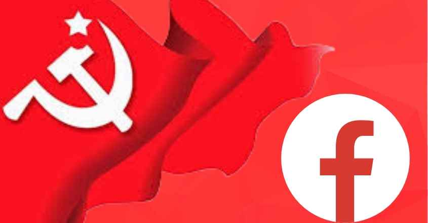 CPM sets Facebook 'Like' quotas for local, district committees