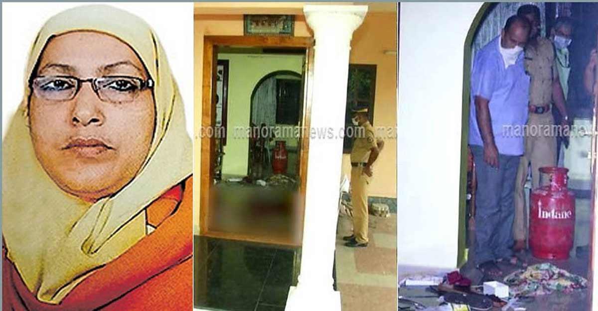 Quotation gang behind Kottayam woman's murder?