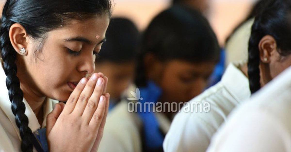 Kerala SSLC results to be announced today at 2pm. Here's how to check results